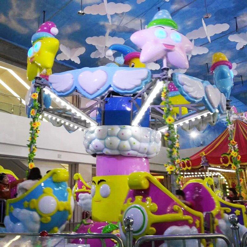 style animal World Fun Attractions swing ride