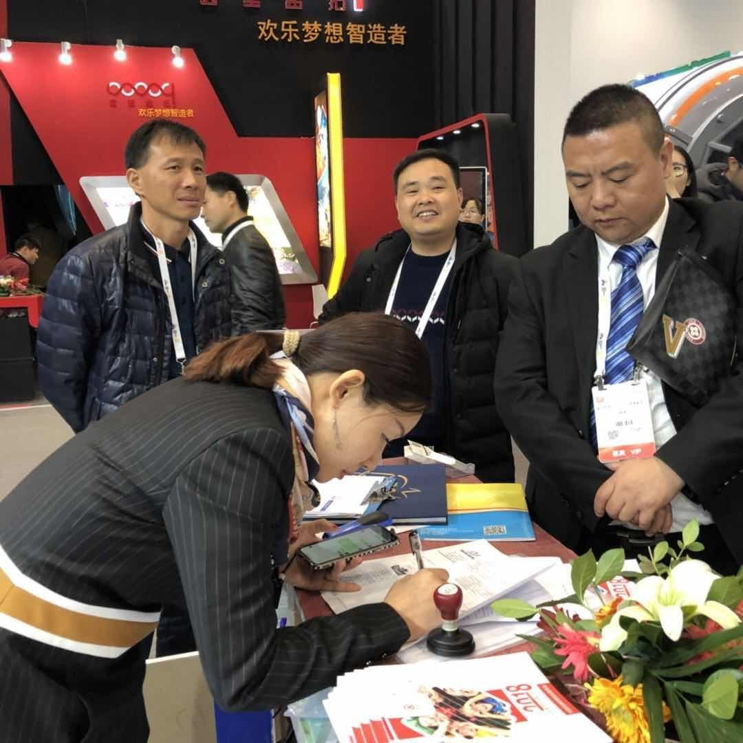 2018 China(Beijing) Attractions Expo