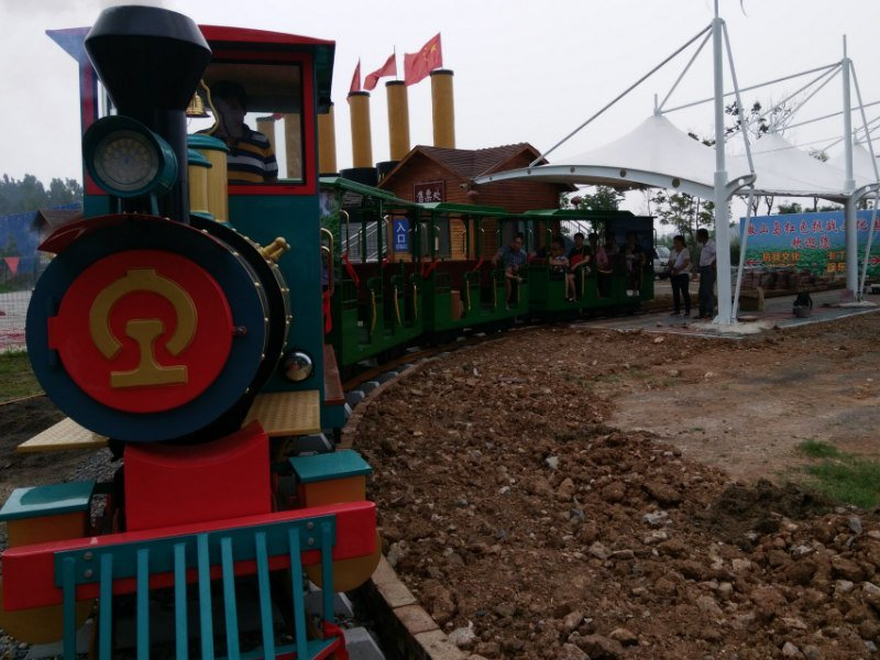Train Electric Amusement Rides