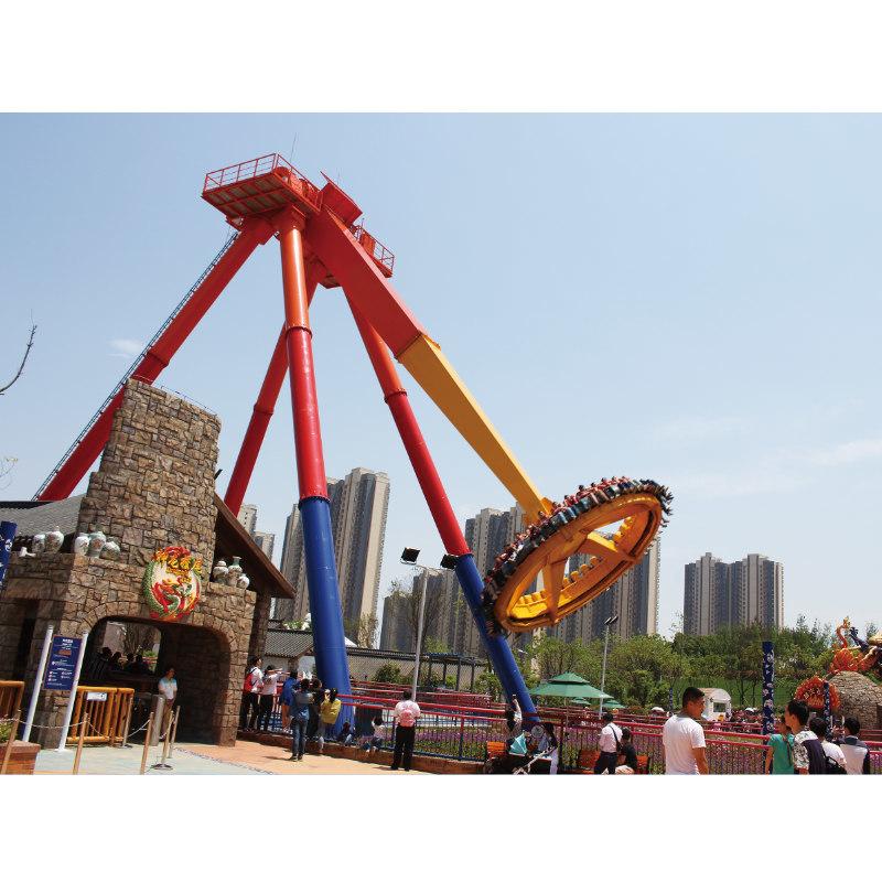 Giant Pendulum Ride Frisbee Ride