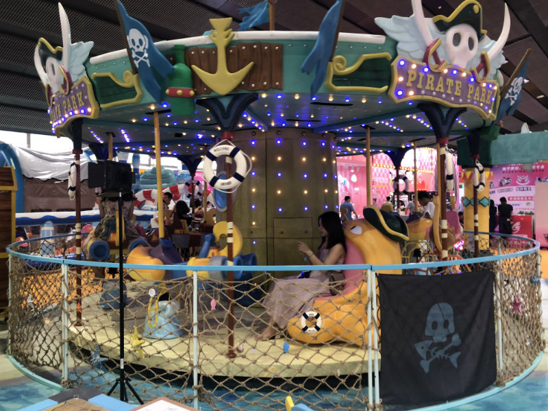 Eddy Carousel--Pirate Park series patent designs exhibited at GTI Asia China Expo 2018